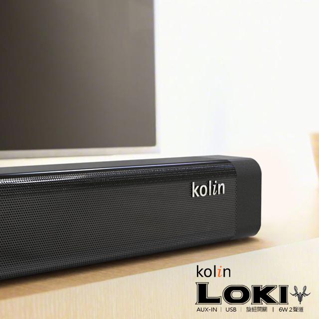歌林Loki洛基系列 USB Powered 多媒體顯示器專用Soundbar_商品圖_1