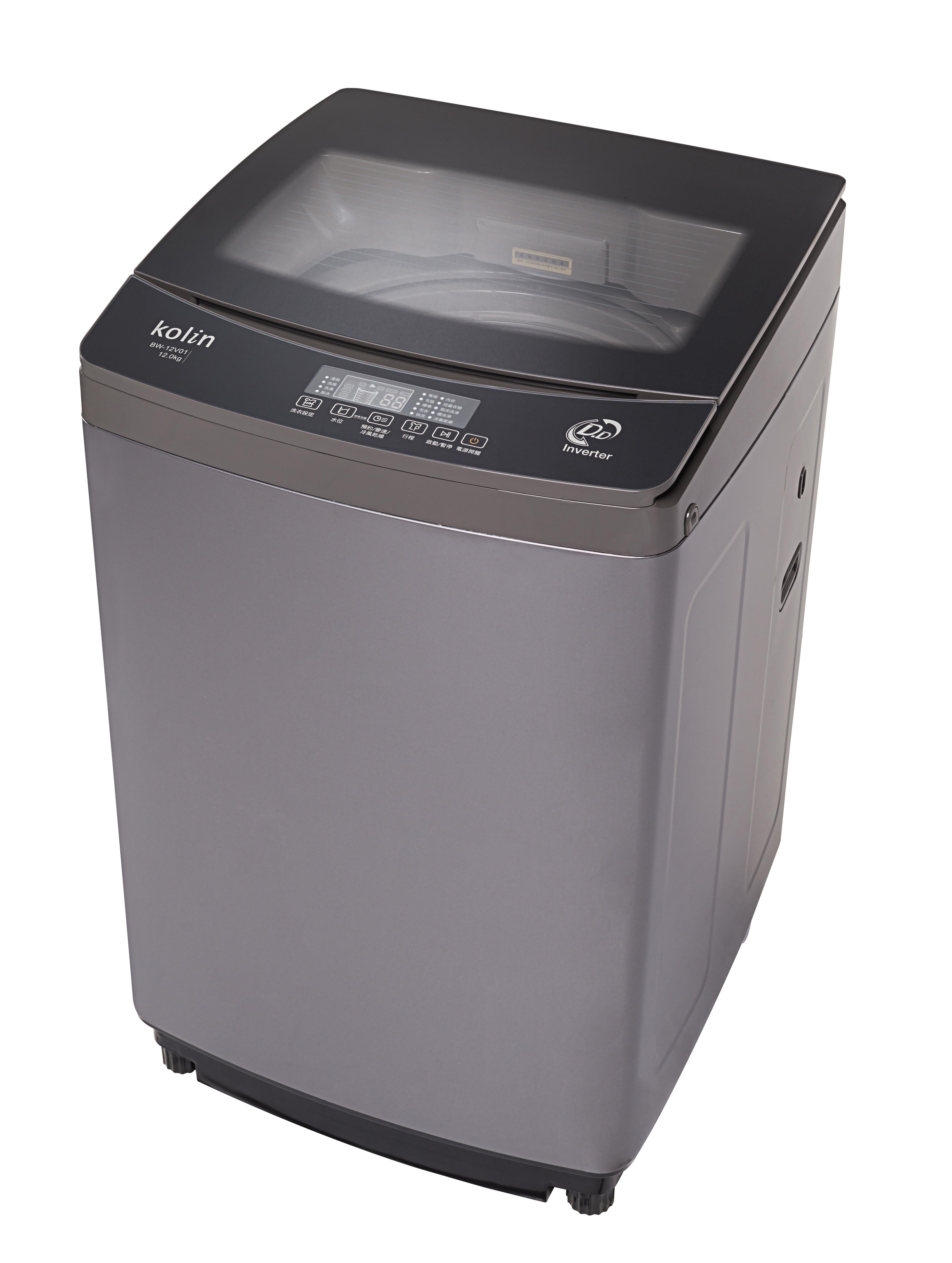 歌林直驅變頻單槽洗衣機_商品圖