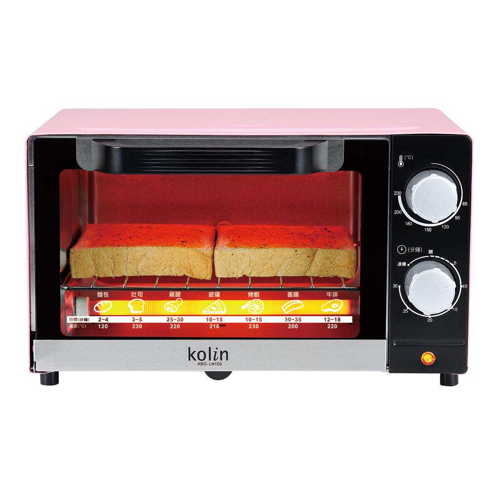 歌林10L時尚電烤箱